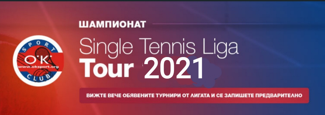 Single Tennis Liga Tour 2021
